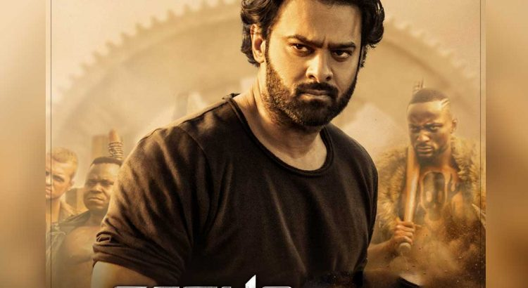 Psycho Saiyaan song Lyrics - Saaho